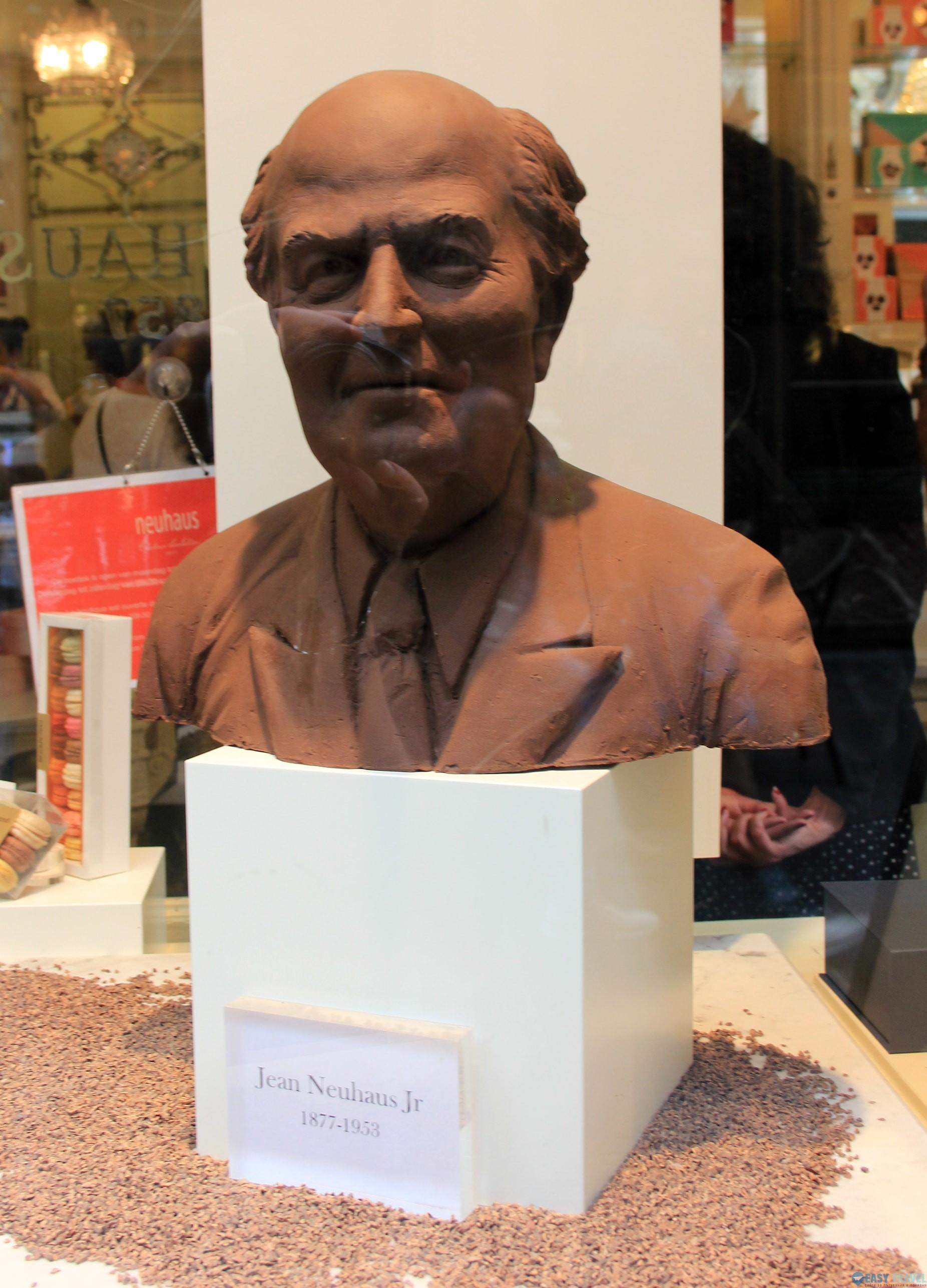 Бюст от белгийски шоколад