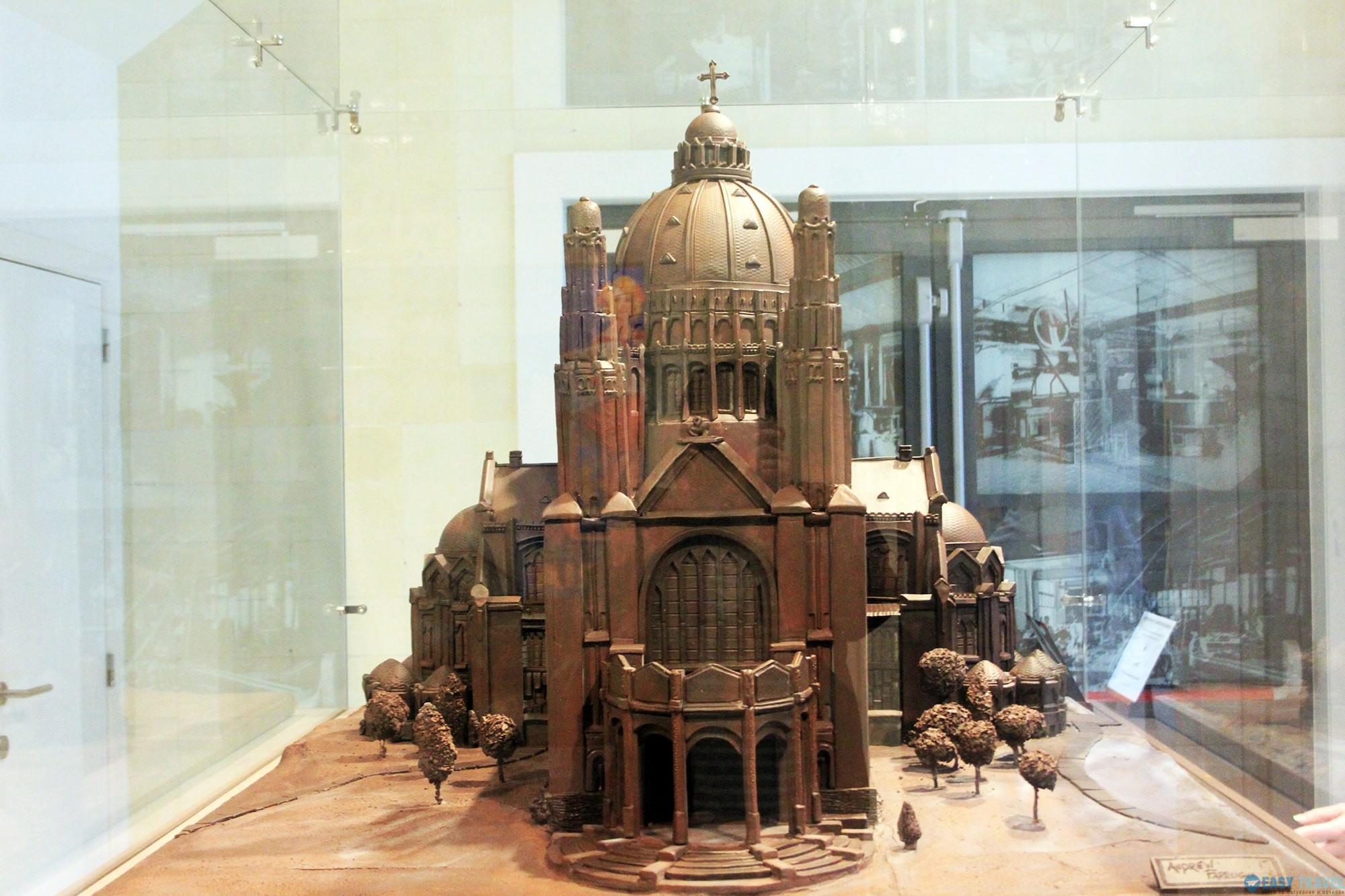 Национална базилика Кокелберг от шоколад
