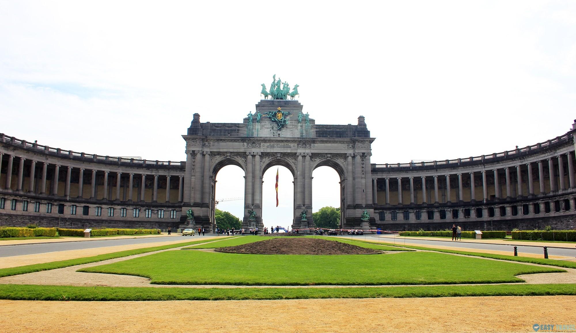 Триумфалната арка в Брюксел